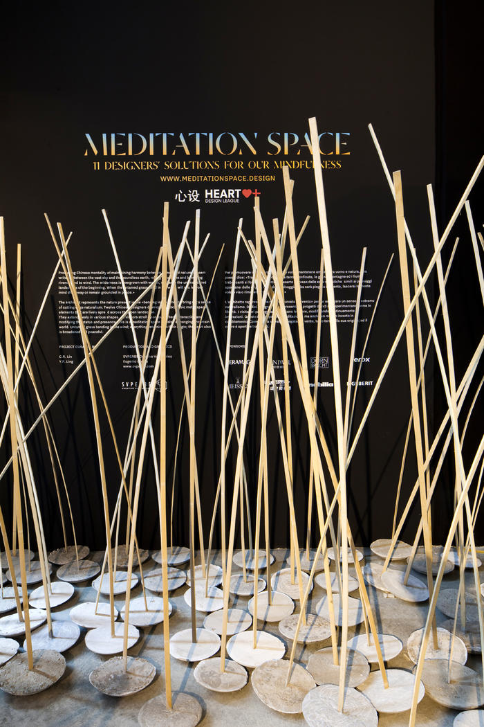 Meditation Space, 3